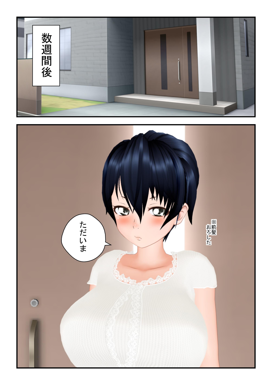 okusuri_0017.jpg