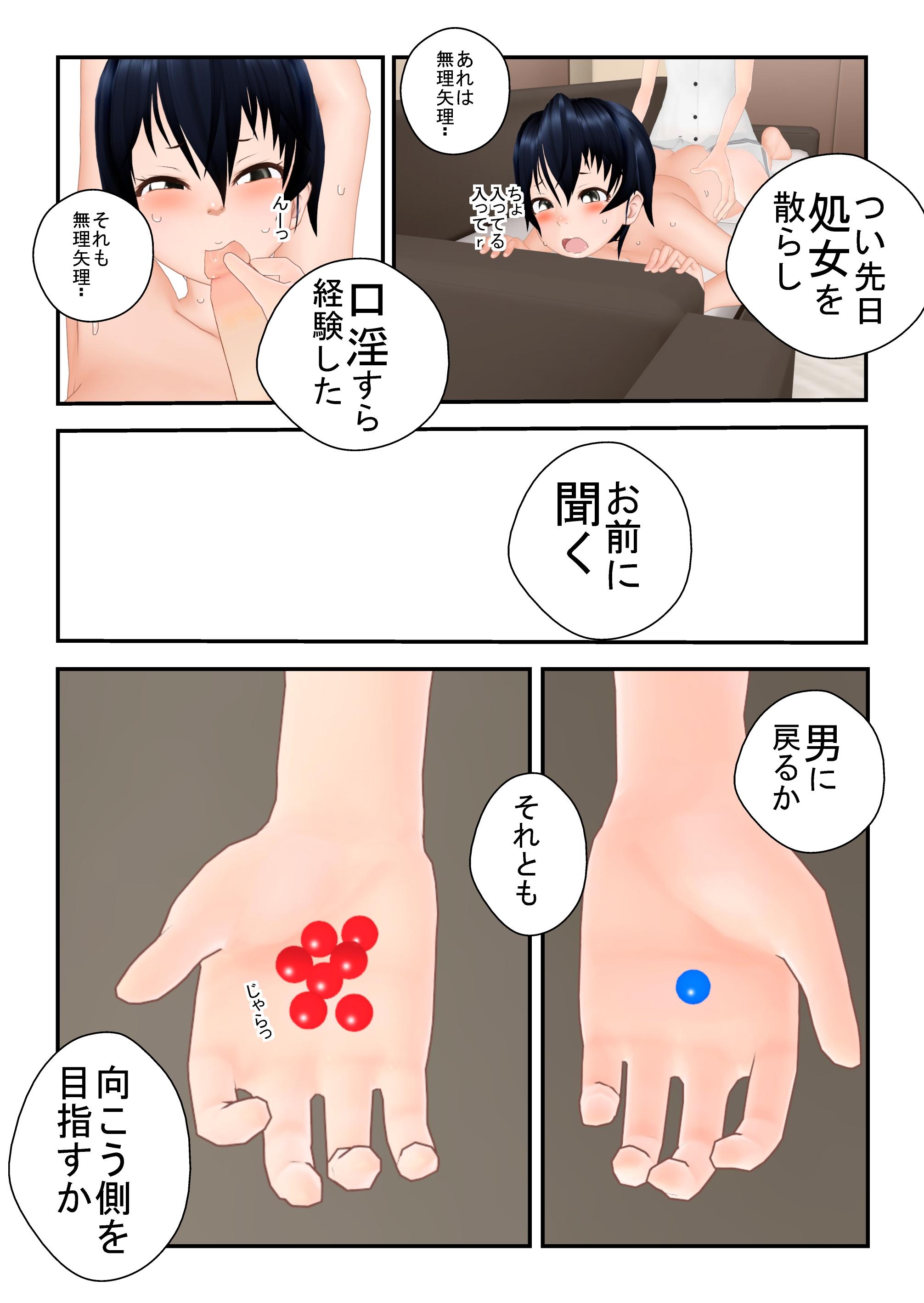 okusuri_0019.jpg
