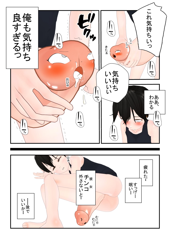 seikei_0007.jpg