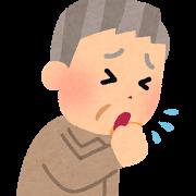 咳をしているお爺さん