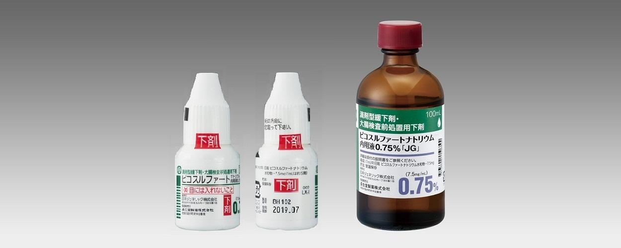 ラキソベロン液