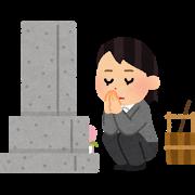 お墓参り(女性)