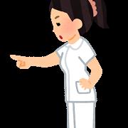 yubisashikosyou_nurse.png