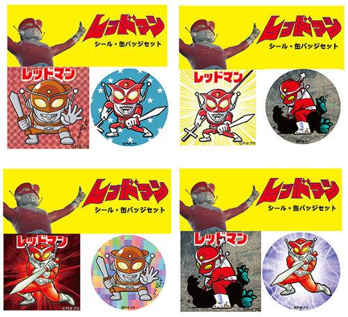 レッドマン-シール缶バッジセット全4種各972円税込