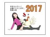 201702_001.jpg