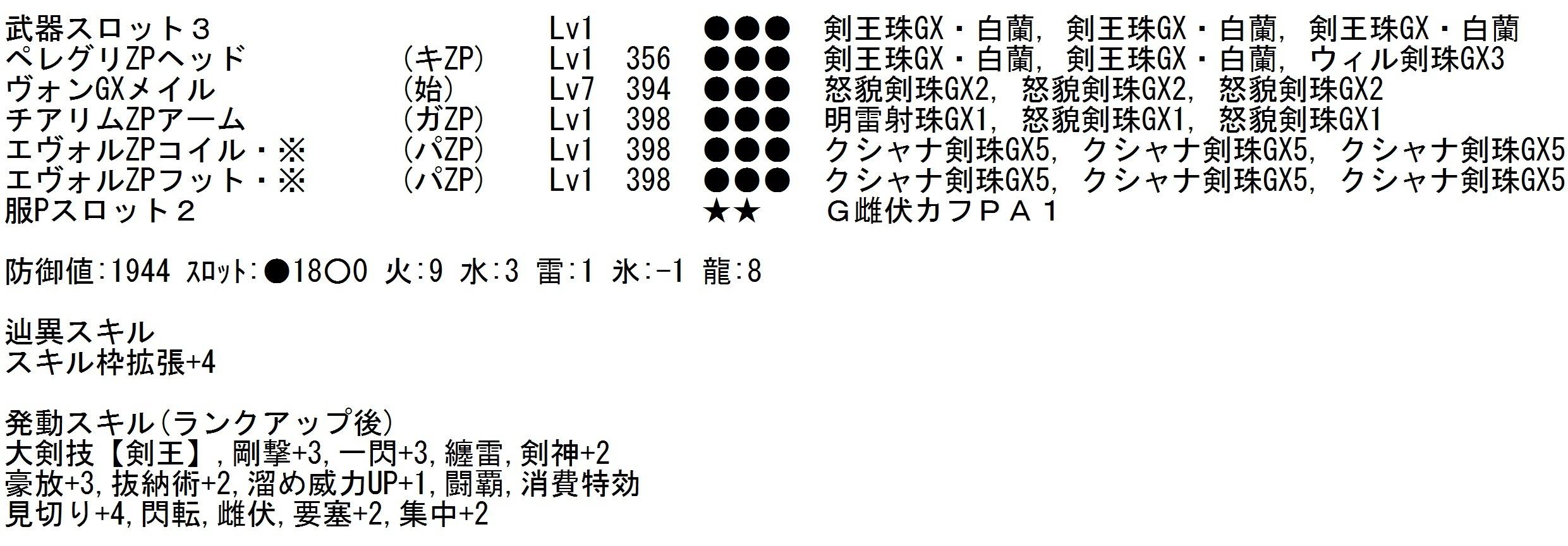 201701210353290dc.png