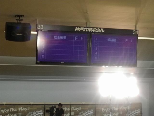 渡辺けあきIMGP0011