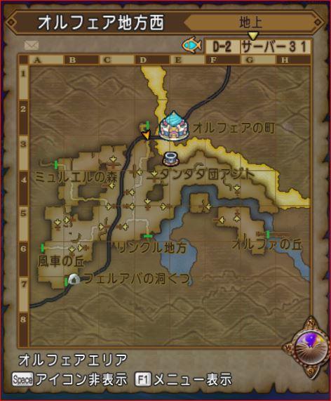 ドラクエ10モガリム街道行き方 [マップ] モガリム街道(モガレキャンプ)