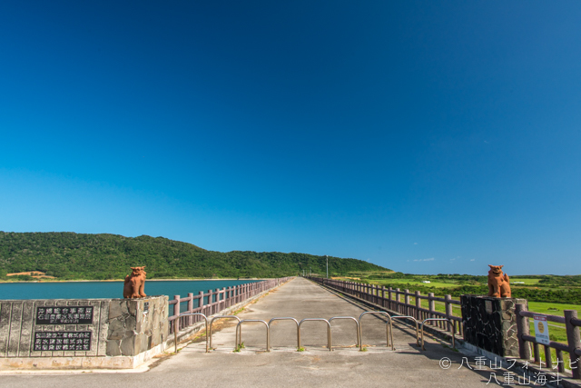 石垣島 堤防が長く石垣島最大の底原ダム ダム巡りの旅その4