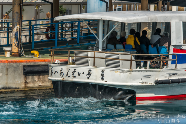 離島高速船 安栄号