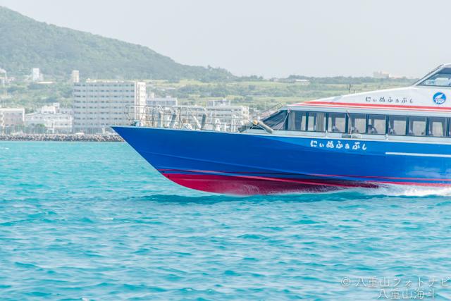 八重山観光フェリーの大型高速船「にぃぬふぁぶし」