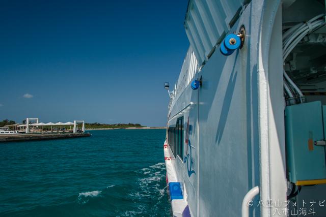 竹富島入港 着岸まで5分位