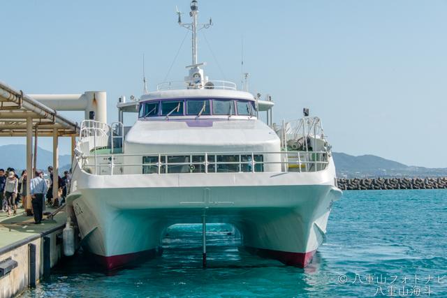 安栄観光の新型双胴船