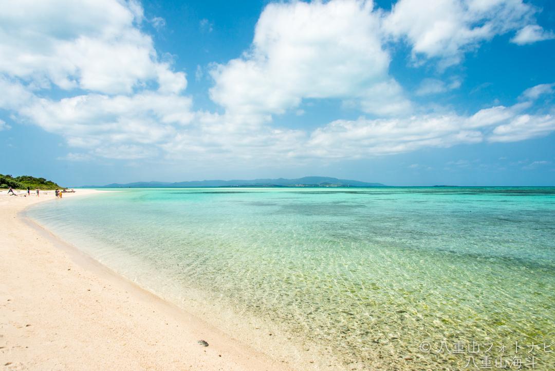 コンドイビーチ 3月3日の風景