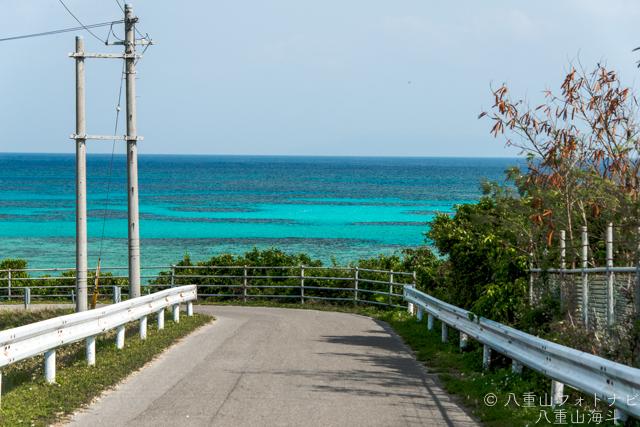 波照間島 3月末の波照間島日帰りの旅 その2 ニシ浜