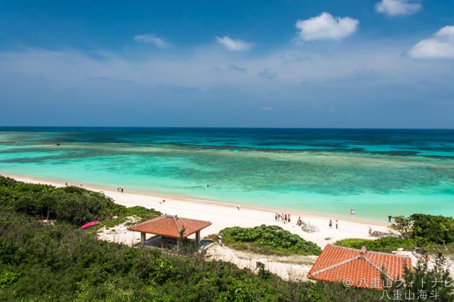 波照間島 ニシ浜 ペンション最南端からの風景