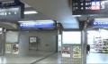 京阪電鉄枚方市駅構内に展示されていた絵画盗難