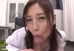 佐々木あき 超絶美人な女医さんがボクの肉棒を喉奥まで咥えて主観ディープスロートフェラ治療!1