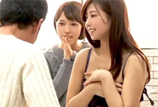 女子大に通う女子大生グループがデカチン草食男子とホテルの一室で過ごした結果www