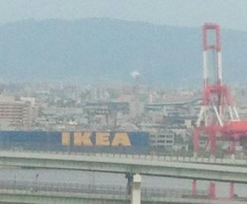 IKEAなう