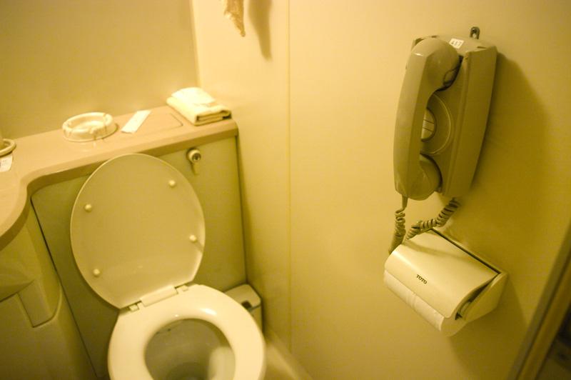 トイレ 電話 世にも奇妙な物語