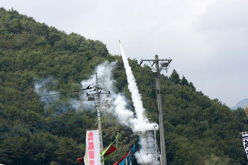 龍勢祭り 巨大ロケット花火 JAXA