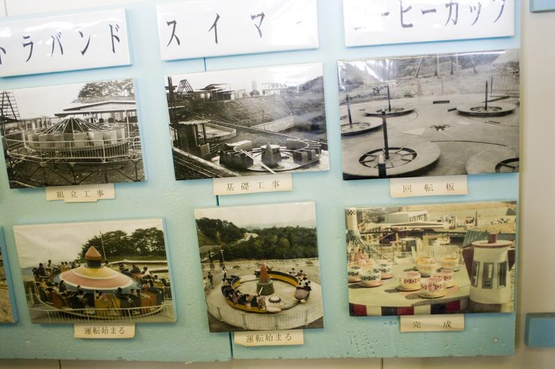 桐生が岡遊園地の歴史写真と作り方