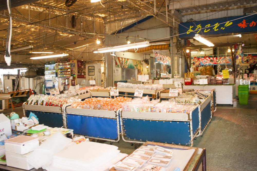 メヒカリ 試食 魚市場