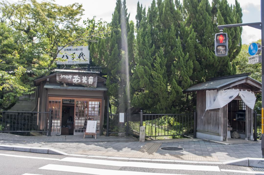 京都市動物園 ほこら 観光
