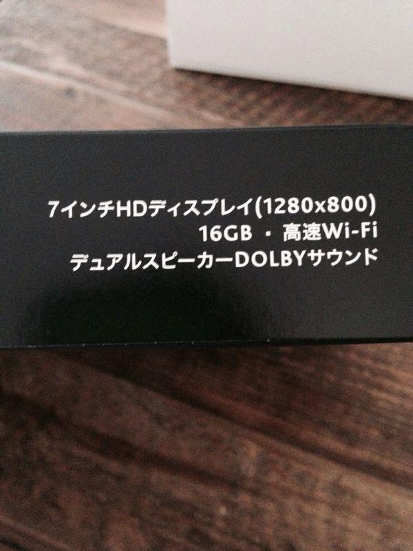 rblog-20140101152540-03.jpg