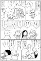 closetnidekirukoto3