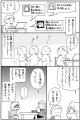 closetnidekirukoto4