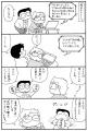 douoyataihiwa1