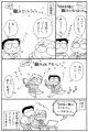 douoyataihiwa2