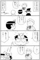harokosudokumori