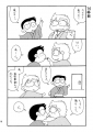 norokewankosobasample2
