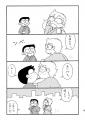 norokewankosobasample3