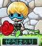 Maple170118_005530.jpg