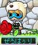 Maple170118_005540.jpg