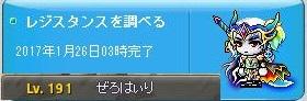 Maple170129_214835.jpg