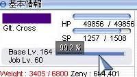as021.jpg
