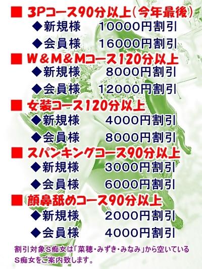10月イベント台紙