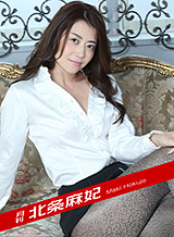 月刊 北条麻妃
