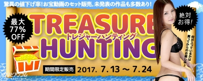 treasure hunteing_ppv_th