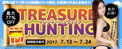 treasure hunteing_ppv_th