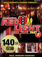 RED LIGHT SEX TRIPS 02 170824 main_s