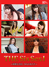 THE SIX SEX 1 170909 main_s