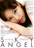 梨々花 sky-081