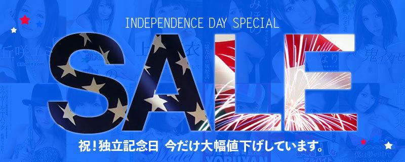 independence_slider.jpg