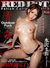 Red Hot Collection 113 青姦